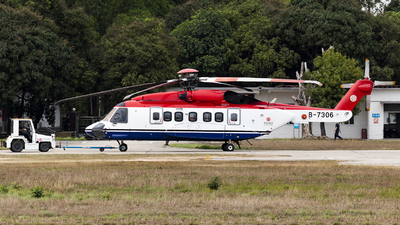 B-7306 - Sikorsky S-92A Helibus - COHC