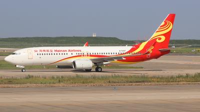 B-5687 - Boeing 737-84P - Hainan Airlines