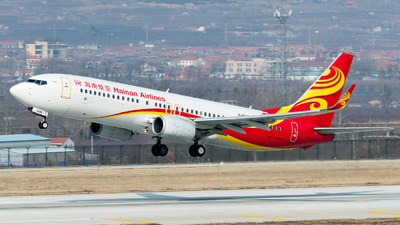 B-5686 - Boeing 737-84P - Hainan Airlines