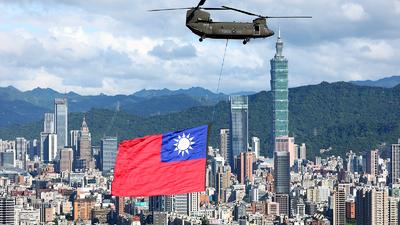 7308 - Boeing CH-47SD Chinook - Taiwan - Army