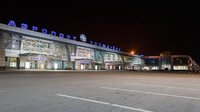UNNT - Airport - Terminal