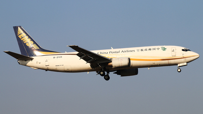 B-2135 - Boeing 737-45R(SF) - China Postal Airlines