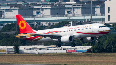 B-8186 - Airbus A320-214 - Chengdu Airlines