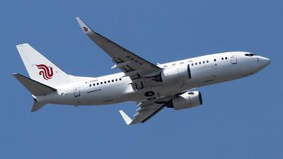 B-3999 - Boeing 737-79L(BBJ) - Beijing Airlines