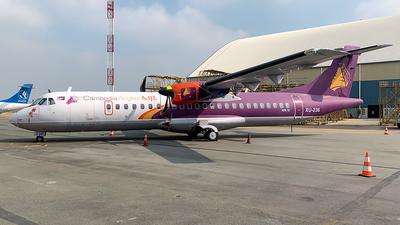 A picture of XU236 - ATR 72500 - Cambodia Angkor Air - © Huy Do