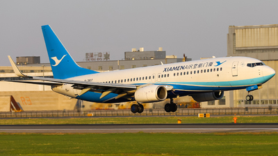 B-7823 - Boeing 737-85C - Xiamen Airlines