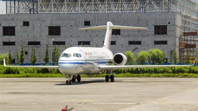 B-650Z - COMAC ARJ21-700 - COMAC