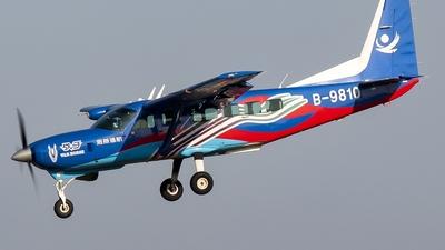 B-9810 - Cessna 208 Caravan - HaiYan General Airlines