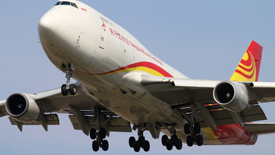 B-2435 - Boeing 747-481(BDSF) - Yangtze River Airlines