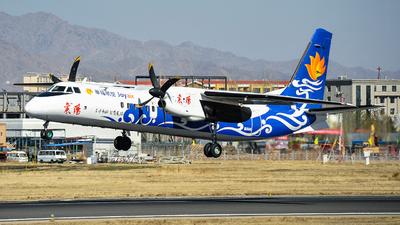 B-3453 - Xian MA-60 - Joy Air