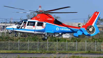 JA02KF - Airbus Helicopters AS365 N3+ Dauphin - Japan - Kawasaki City Fire Department