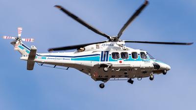 JA966A - Agusta-Westland AW-139 - Japan - Coast Guard