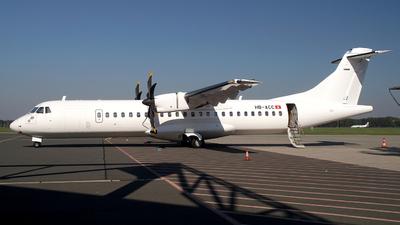 HB-ACC - ATR 72-212A(500) - Adria Airways Switzerland