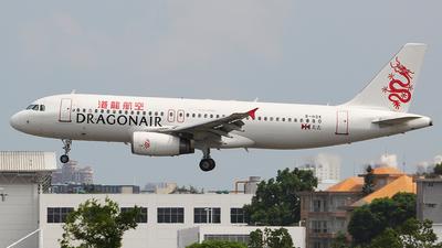 B-HSK - Airbus A320-232 - Dragonair