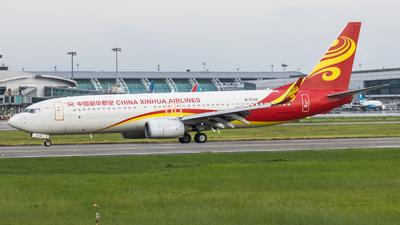 B-5138 - Boeing 737-84P - China Xinhua Airlines