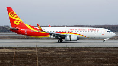 B-1799 - Boeing 737-84P - Hainan Airlines