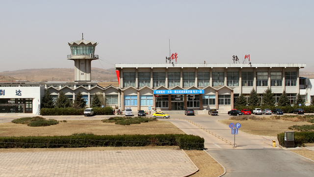 A view from Jinzhou Bay Airport