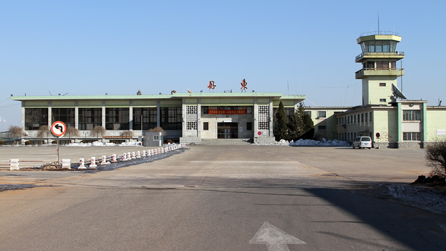 A view from Dandong Langtou Airport