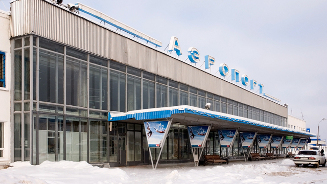 A view from Nizhny Novgorod International Airport