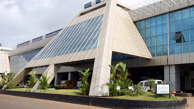 A view from Kozhikode Calicut International Airport