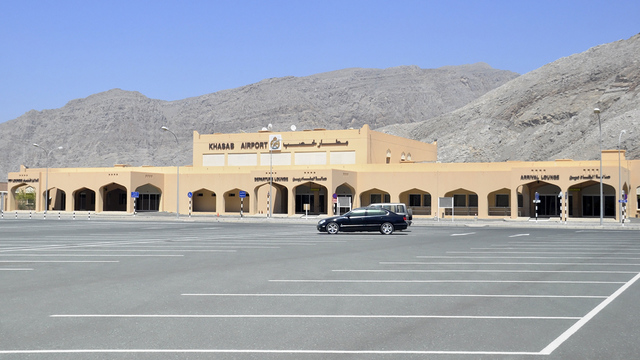 A view from Khasab Airport