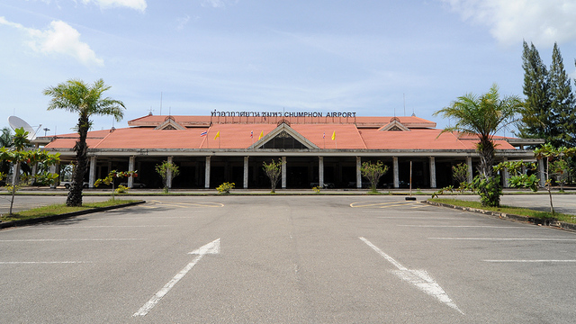 A view from Chumphon Airport