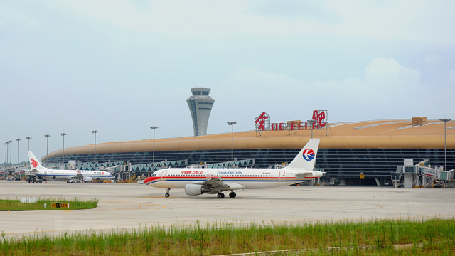 A view from Hefei Xinqiao International Airport