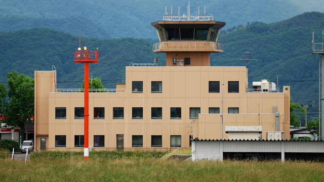 A view from Hanamaki Airport