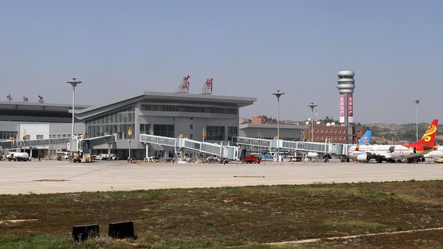 A view from Lanzhou Zhongchuan International Airport