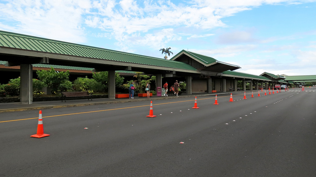 A view from Hilo International Airport