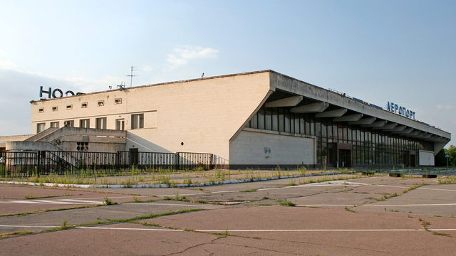 A view from Kherson International Airport