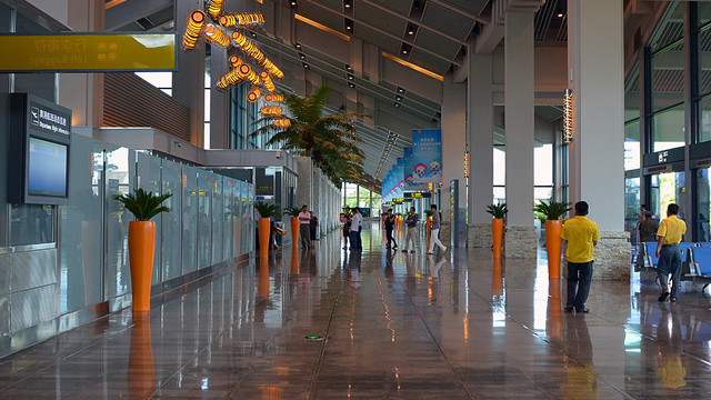 A view from Haikou Meilan International Airport