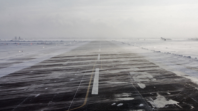 A view from Pavlodar Airport
