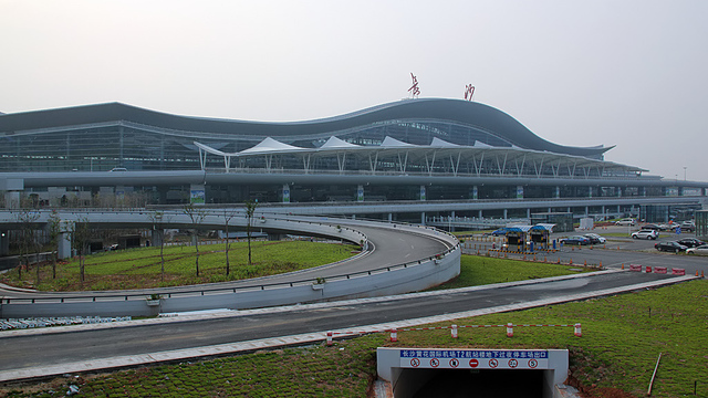 A view from Changsha Huanghua International Airport