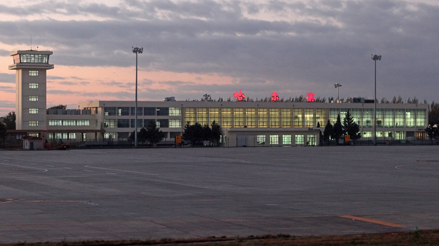 A view from Harbin Taiping International Airport