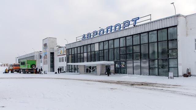 A view from Magadan Sokol Airport