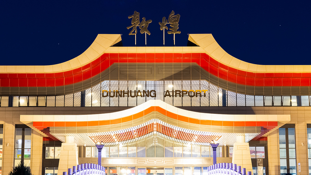 A view from Dunhuang Airport