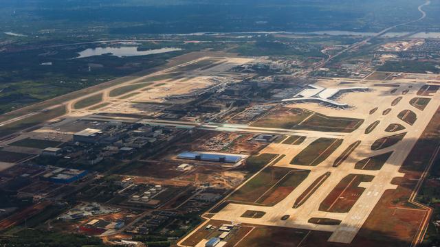 A view from Haikou Meilan International Airport