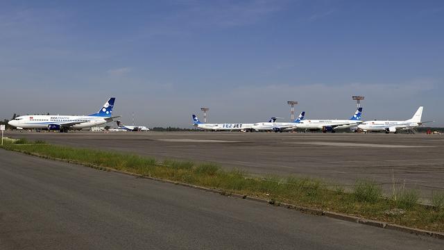 A view from Bishkek Manas International Airport