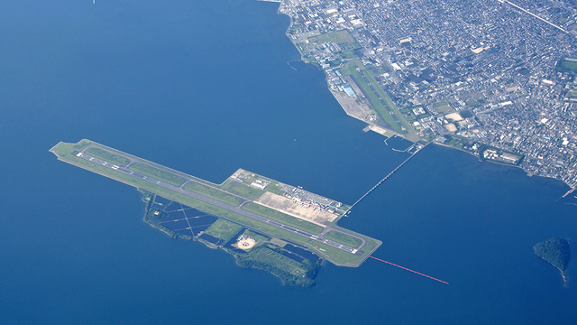 A view from Nagasaki Airport