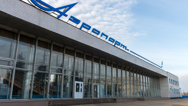A view from Tambov Donskoye Airport