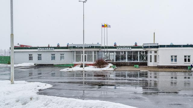 A view from Yaroslavl Tunoshna Airport