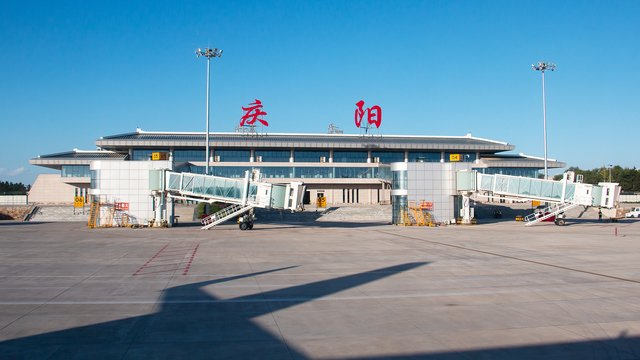 A view from Qingyang Airport