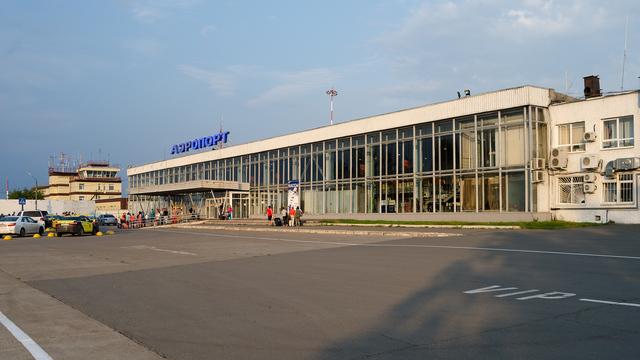 A view from Perm Bolshoye Savino Airport
