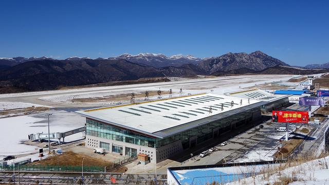 A view from Songpan Jiuzhai Huanglong Airport