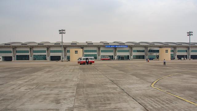 A view from Bhubaneswar Biju Patnaik International Airport