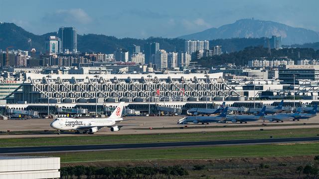 A view from Xiamen Gaoqi International Airport