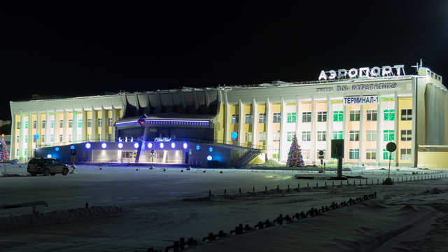 A view from Nizhnevartovsk Airport
