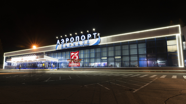 A view from Barnaul Airport
