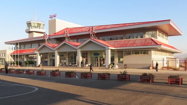A view from Xinyuan Nalati Airport
